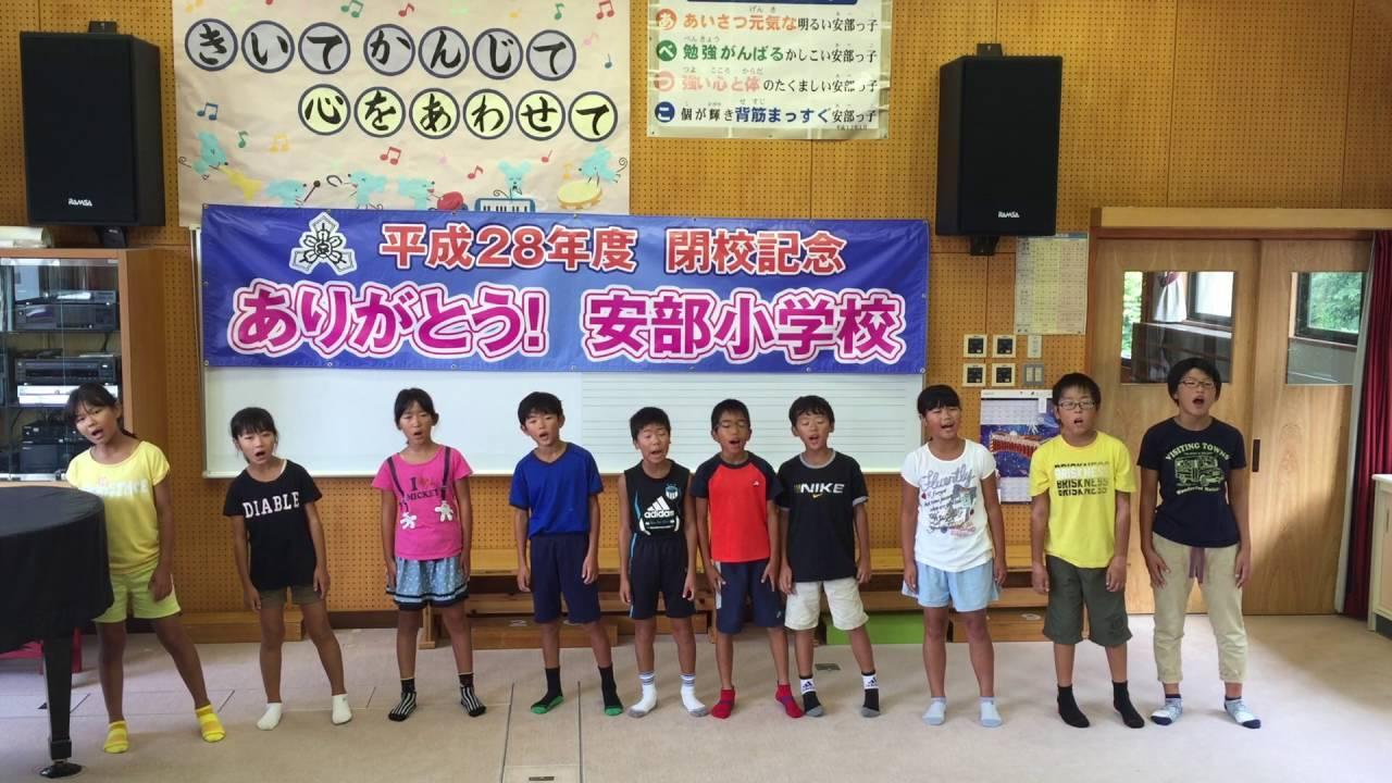 画像: 第23回 小さな音楽会「安部小学校合唱クラブ」 youtu.be