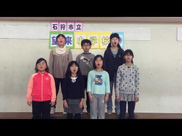 画像: 第32回 小さな音楽会「北海道・石狩市立望来小学校」 youtu.be
