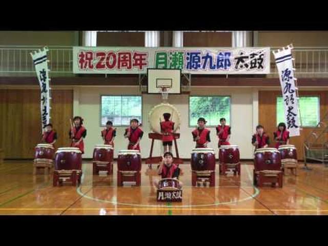 画像: 第33回 小さな音楽会「熊本県・玉名市立月瀬小学校」 youtu.be
