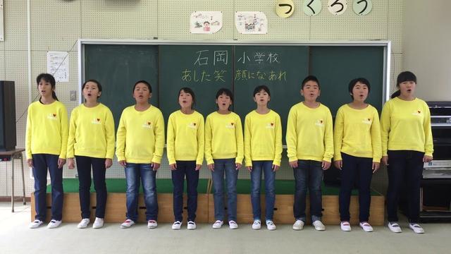 画像: 第40回 小さな音楽会「石岡小学校」 youtu.be