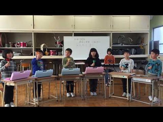 画像: 第42回 小さな音楽会「小松市立那谷小学校・1年生」 youtu.be