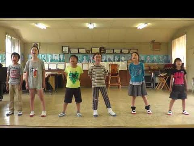 画像: 第48回 小さな音楽会「四万十市立川登小学校」 youtu.be