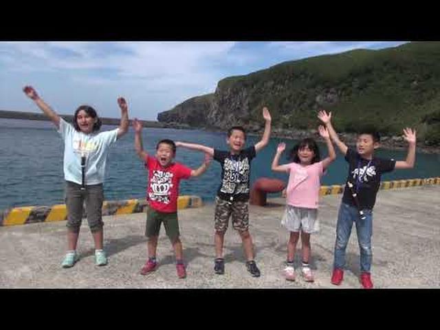 画像: 第49回 小さな音楽会「竹島子ども音楽隊」 youtu.be