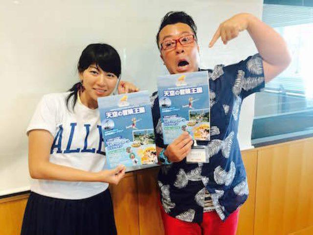 画像1: 7月31日:びわ湖バレイ 彩名の山ガール通信♩