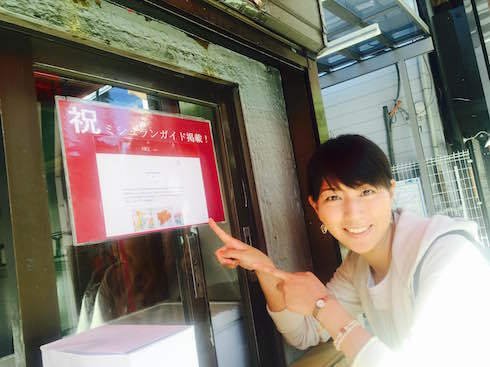 画像3: 11月20日:「伊丹のみなさんのお昼休み餃子化計画!!」