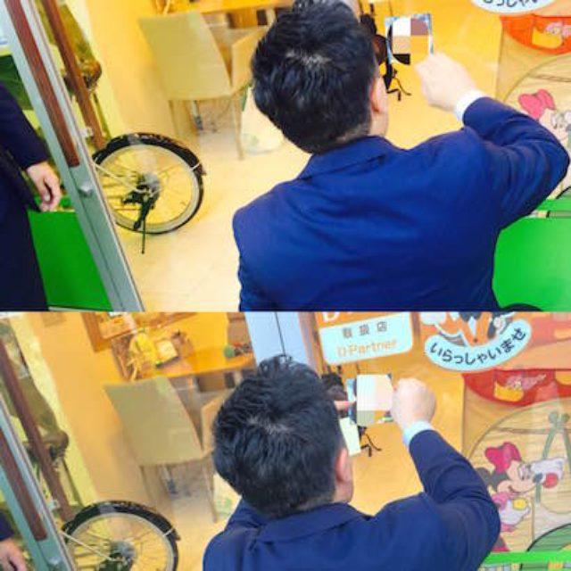 画像2: 今回お世話になったのは 「ピタットハウス阪急伊丹店」の ヤマモトさん、ナカニシさん、カワカミさん