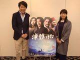 画像: 映画『海難1890』田中 光敏監督インタビュー