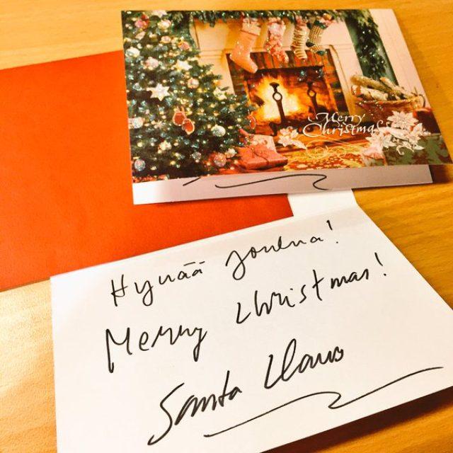 画像: クリスマスプレゼントはこちら!