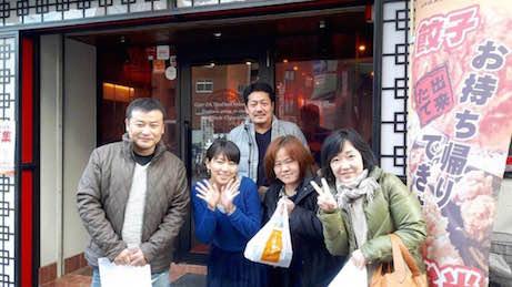 画像: 1月22日:「合格するぞ!オォー!大阪王ォー!相談会」