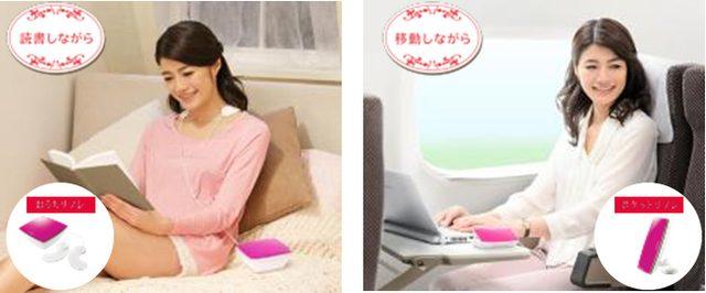 画像: 低周波治療器「おうちリフレ&ポケットリフレ」を発売 | プレスリリース | Panasonic Newsroom Japan