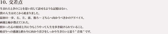 "画像: toshinori YONEKURA 21st album ""switch"""