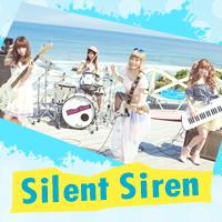 画像:   Silent Siren OFFICIAL Web SITE