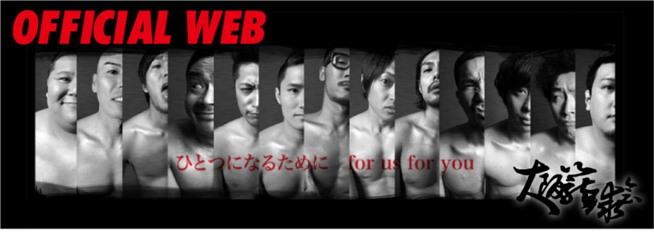 画像: 大阪籠球会 - TOP PAGE -