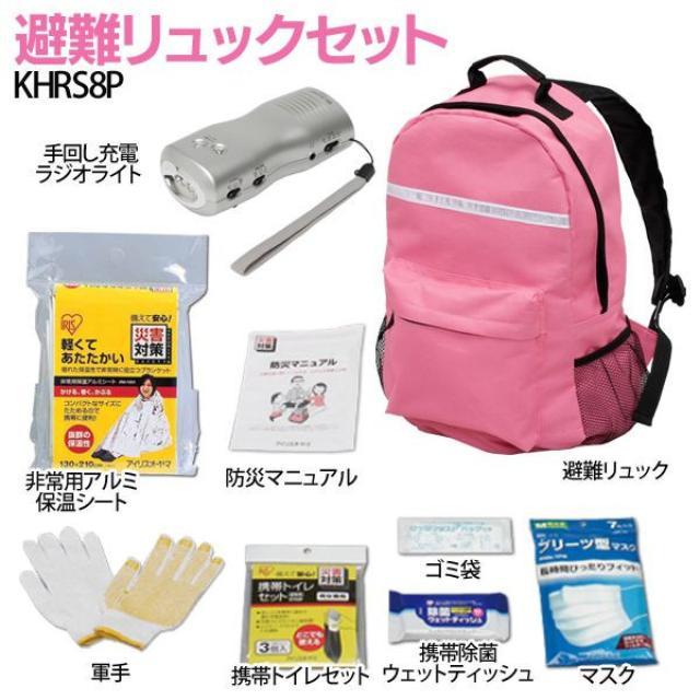 画像: FM OSAKA 特別企画「東日本大震災から5年~いま、ここでできること」