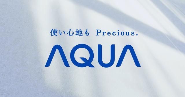 画像: AQC-DX1D|掃除機|リビング・小物家電|AQUA(アクア)|アクア株式会社