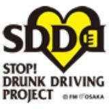 画像: SDD~STOP! DRUNK DRIVING PROJECT 飲酒運転防止プロジェクト
