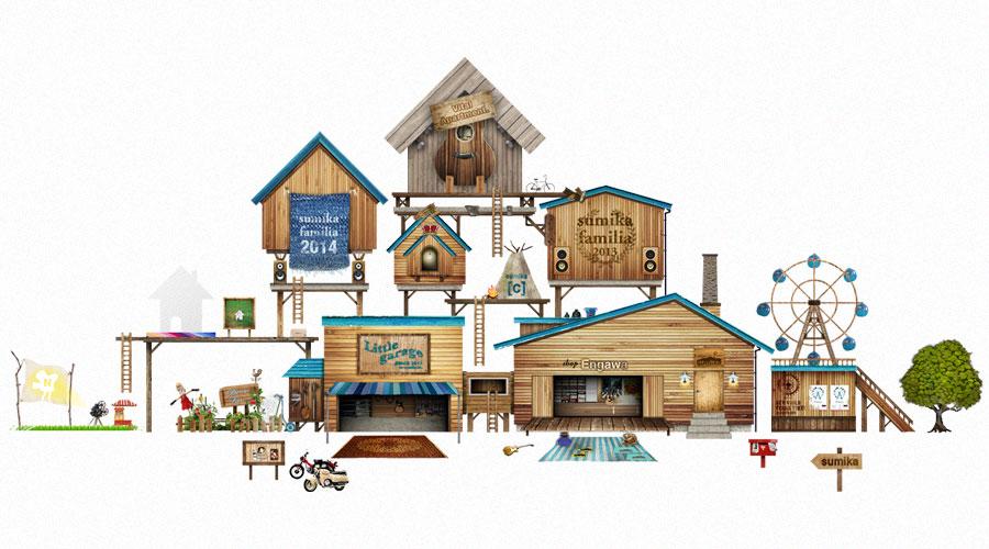 画像: home   sumika OFFICIAL WEBSITE