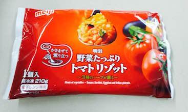 画像2: 【その1】 明治「濃厚チーズリゾット」と 明治「野菜たっぷりトマトリゾット」を 3個ずつセットにして5名さまに