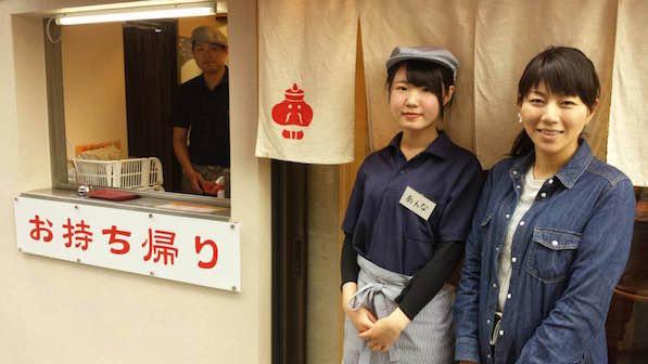 画像2: 大阪王 presents 彩名が行く!餃子世界化計画 【餃子王の美味しい餃子 彩名と一緒に食べませんか〜?】