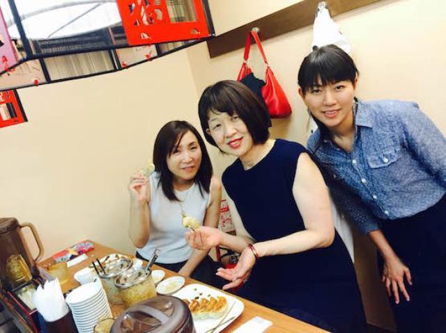 画像: 大阪王 presents 彩名が行く!餃子世界化計画 【餃子王の美味しい餃子 彩名と一緒に食べませんか〜?】