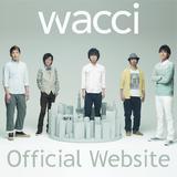 画像: wacci OFFICIAL WEB SITE - ワッチ オフィシャル ウェブサイト -