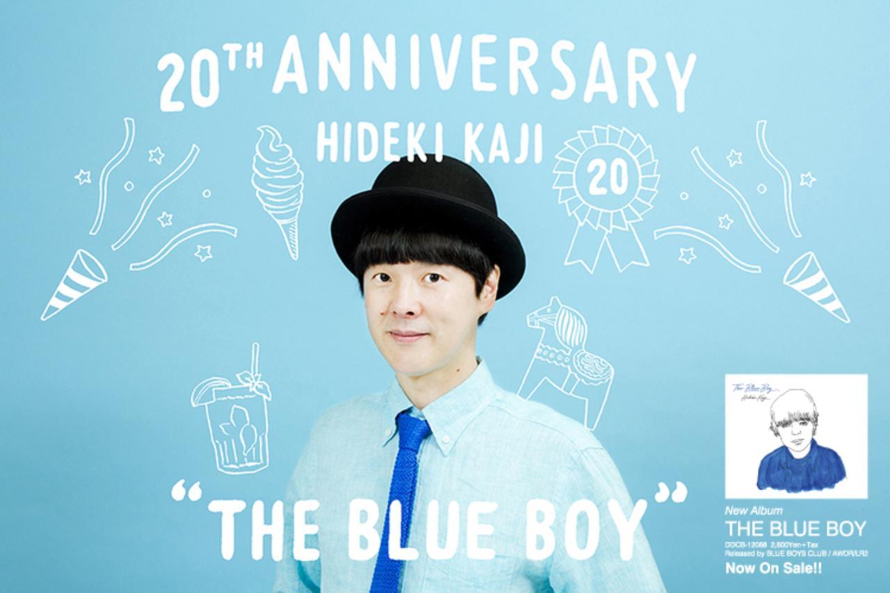 画像: HIDEKI KAJI OFFICIAL WEBSITE | カジヒデキ オフィシャル ウェブサイト