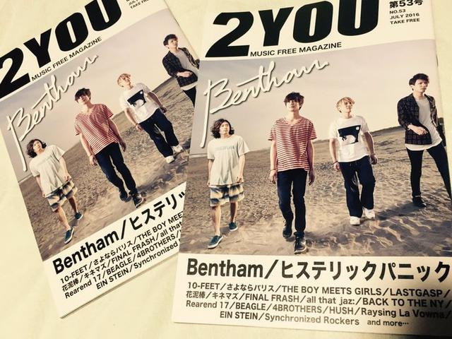 画像: Bentham Official Web Site
