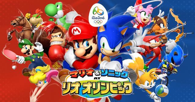 画像: マリオ&ソニック AT リオオリンピック™ | ニンテンドー3DS | 任天堂