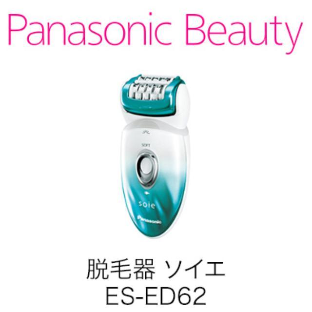 画像1: 脱毛器 ソイエ ES-ED62   脱毛・除毛・角質ケア ラインナップ   ボディケア   Panasonic Beauty   Panasonic