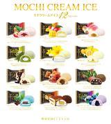 画像: モチクリーム アイス 12個を1名さまに!