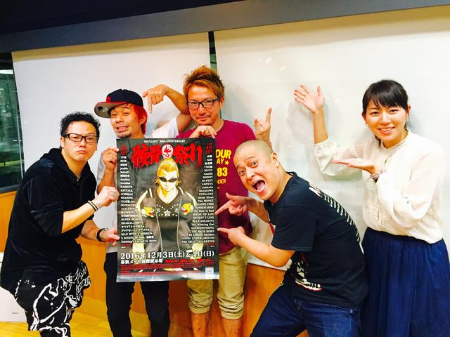 画像: 10月28日:ゲスト「THE冠」冠徹弥さん、「GOOD4NOTHING」 (Vo&Gu)U-tanさん(Ba&cho)MAKKINさん、やべきょうすけさん