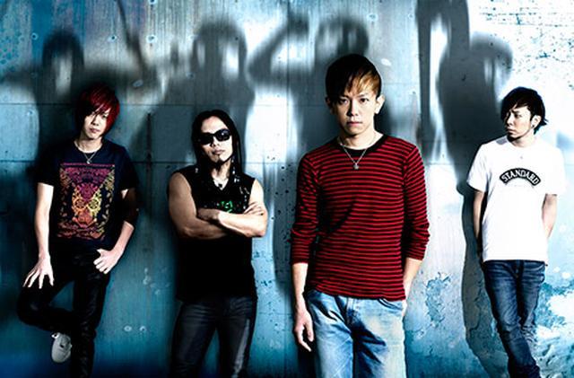 画像: KNOCK OUT MONKEY Official Website