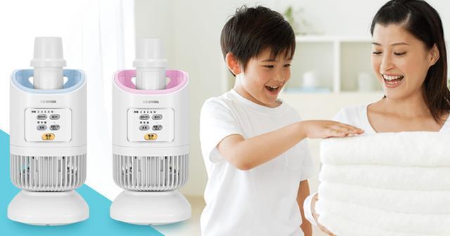 画像: 衣類乾燥機カラリエ IK-C300 | カラリエ | アイリスオーヤマ