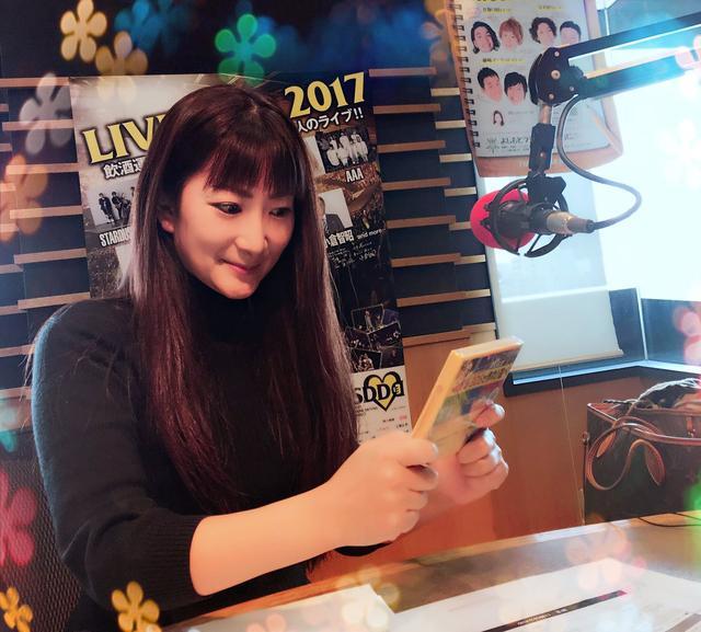 画像: 土曜日早朝の女!! DJ珠久美穂子さんが、 自分探しの旅に出かけた、DJ前田彩名に代わって、 大阪・なんばの FM OSAKA のスタジオから生放送でお届けいたします!