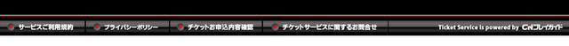 画像: 爆ひな'17 powered by FM OSAKA「なんMEGA!」