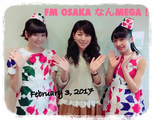 画像: 2月3日:ゲスト「私立恵比寿中学」
