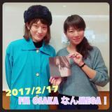 画像: 2月17日:ゲスト「水曜日カンパネラ」コムアイさん