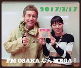 画像: 3月17日:ゲスト「KEMURI」伊藤ふみおさん