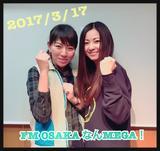 画像: 3月17日:ゲスト「倉木麻衣」さん