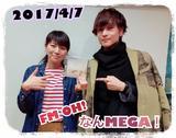 画像: 4月7日:ゲスト「BIGMAMA」(Vo&Gu)金井政人さん