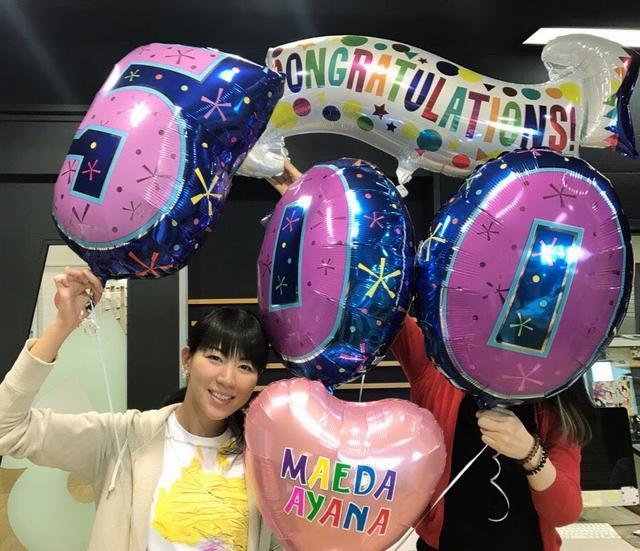 画像: 4月21日:今日のなんMEGA! 祝500回!!