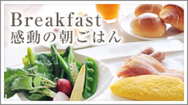 画像: 和歌山マリーナシティホテル 公式サイト
