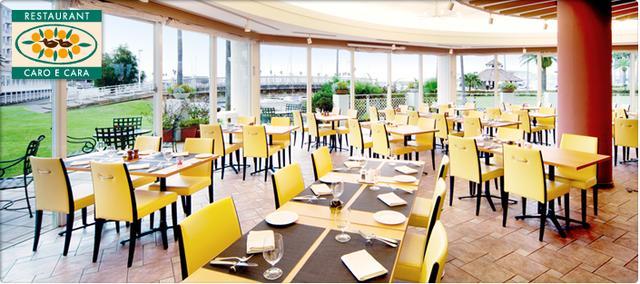 画像: カーロ・エ・カーラ | 和歌山マリーナシティホテル 公式サイト
