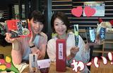 画像: 4月28日:今日のなんMEGA!  『和歌山マリーナシティ Presents なんMEGA!  ゴールデンウィーク直前スペシャル  ~OH! My Trip. OH! My 和歌山.~』