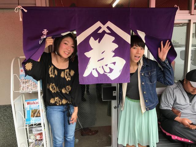 画像1: 和歌山グルメ〜『ラーメン山為食堂』編