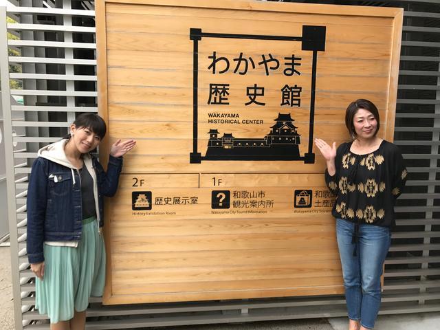 画像1: 亀島さんおススメスポットについて