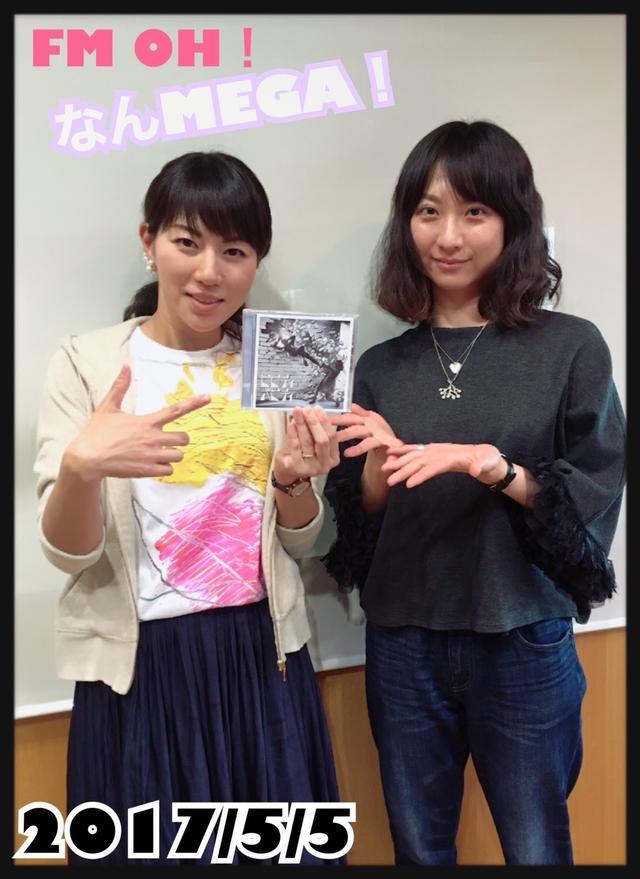 画像: 5月5日:ゲスト「東京カランコロン」(Vo/Key.)せんせいさん