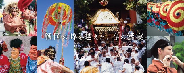 画像: 和歌祭公式サイト