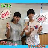 画像: 5月12日:ゲスト「SAKANAMON」(Vo/Gt.)藤森元生さん