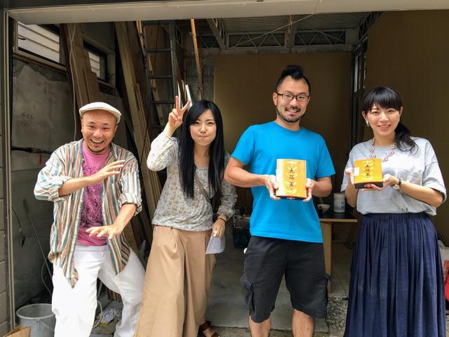 画像: 6月23日:大阪王 presents 彩名が行く!餃子世界化計画